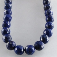 Lapis A plus faceted round gemstone beads (N) Approximate size 5.7 to 6mm 16 inch