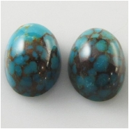 Turquoise Patagonia matched pair high dome oval cabochon gemstones (N) Approximate size 11.8 x 15.7 x 8.2mm deep