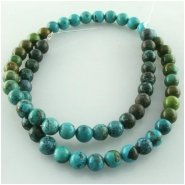 Turquoise Maan Shan and Hubei round gemstone beads (S) Approximate size 6.3 to 7mm 15.5 inch