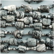 5 Black Web Jasper Carved Turtle Fetish Bead with 15- 4mm round beads (N) Approximate size 12 x 19.5mm to 14 x 21.5mm
