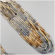 Sapphire Multi Color Faceted Round Gemstone Beads (N) Approximate size 3.46 to 3.81mm, 13 inches