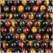 12 Tigereye Mix Color Round Gemstone Beads (NH) Approximate size 10.14 to 10.63mm