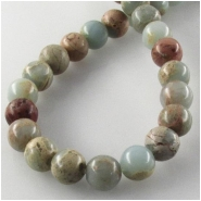 Impression Jasper round gemstone beads (N) Approximate size 6mm 16 inch