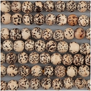 Bodhi Lotus Seed Near Round Beads (N) Approximate size 5mm 20.5-21.5 inches